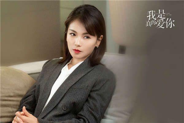 """刘涛《我是真的爱你》热播 萧嫣怼""""普信男""""引热议"""