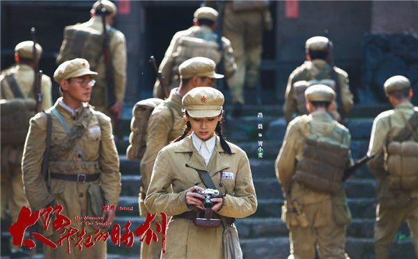 《太阳升起的时刻》定档10月25日,路晨首次挑战战争题材电影