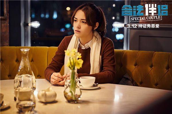 张榕容《合法伴侣》剧照1.JPG