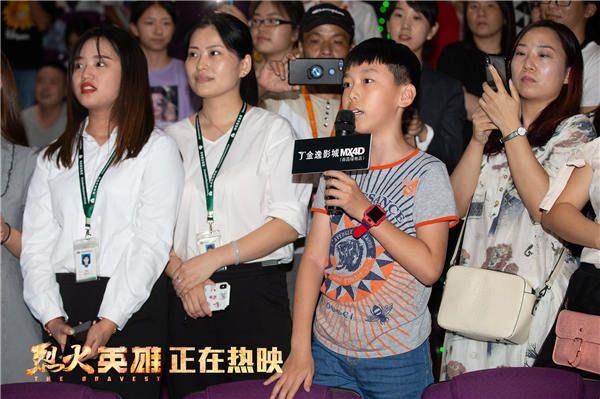 《烈火英雄》南昌站小男孩向黄晓明提问.jpg