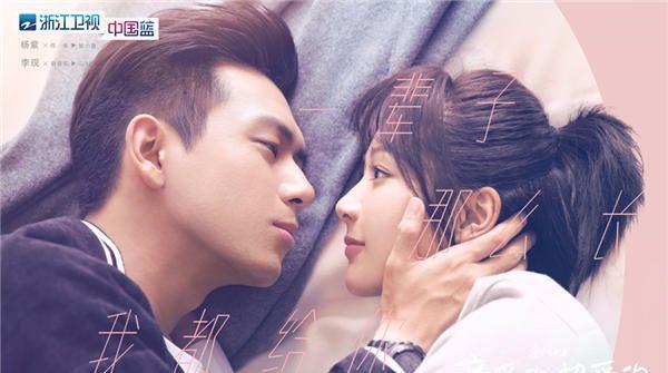 """浙江卫视《亲爱的,热爱的》今晚开播 杨紫深夜""""套路""""李现"""