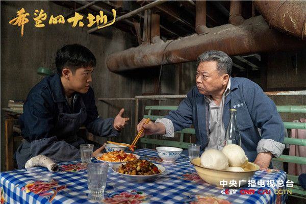 张博宇《希望的大地》剧照3.jpg