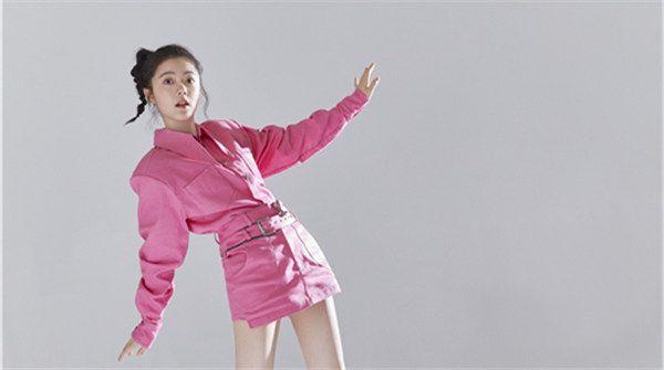 赵今麦新剧《涩女郎》首曝海报 上演二次元少女都市变形记