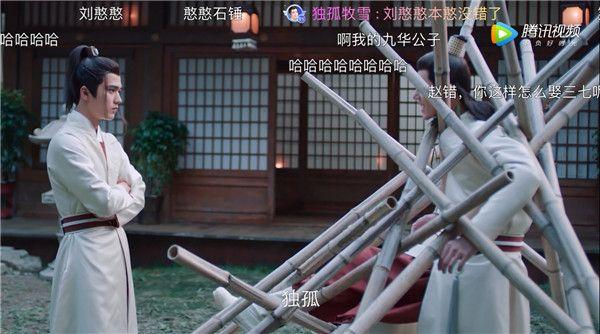 刘奕畅《长安少年行》热播 独孤牧雪二度受伤参加比武大赛