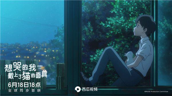 日之出贤人抱着太郎坐在窗边一起看夜空.jpg