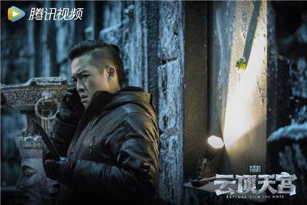 《云顶天宫》曝超长片花 白澍张博宇赵东泽高能冒险极致反转