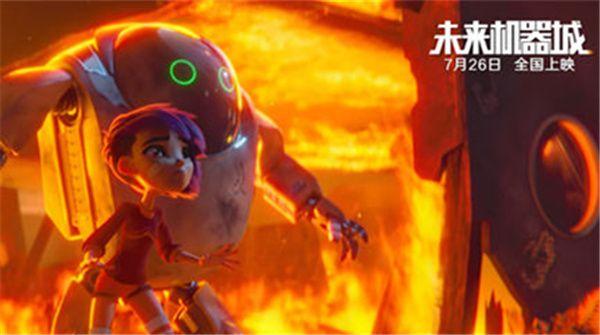 《未来机器城》曝最新预告海报,巅峰机器人展现超强战斗实力