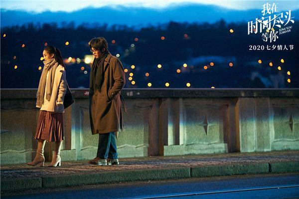 6、电影《我在时间尽头等你》李鸿其李一桐异国桥边漫步.jpg