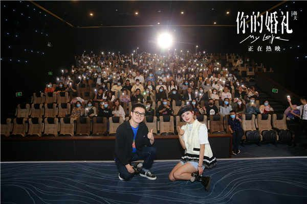 《你的婚礼》北京路演 合影2.jpg