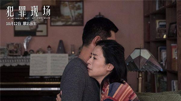 """古天乐宣萱世纪CP本周""""复合"""" 电影《犯罪现场》曝CP花絮银幕首次合体"""