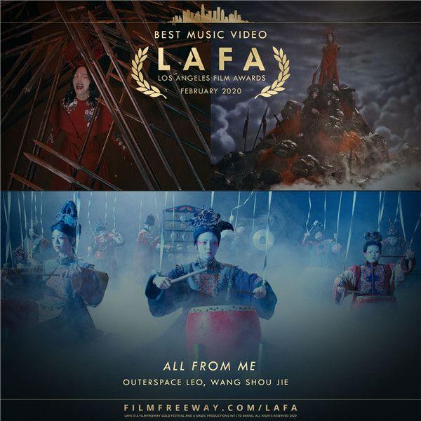 LAFA (2).jpg