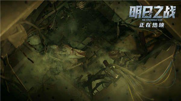 进口科幻大片《明日之战》火爆热映中 决战怪兽热血不止 沉浸又解压