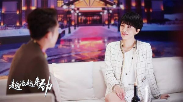 《越活越来劲》央视一套热播 刘流吕佳容朱时茂秀演技