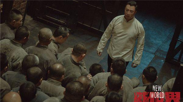 """《新世界》""""小红袄""""现身 孙红雷迎战众犯人受重伤"""