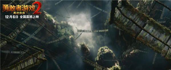 """""""丛林逃亡""""绝壁险峰高耸入云.jpg"""