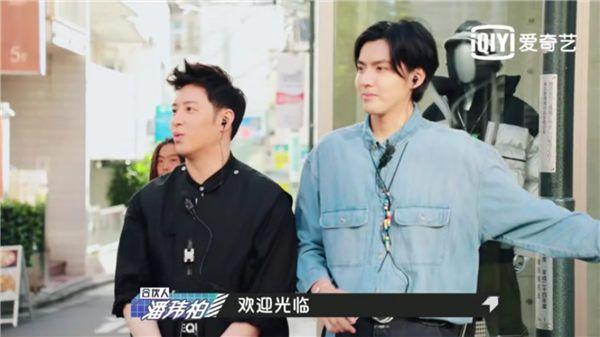 吴亦凡、潘玮柏揽客.jpg