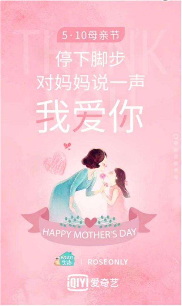 5.10母亲节,让爱驻足.jpg