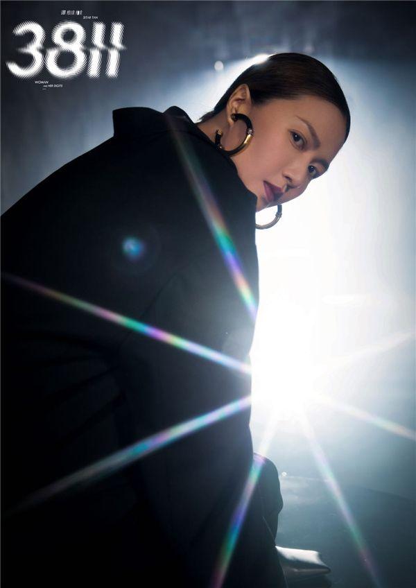 谭维维新专辑《3811》概念海报3.jpg
