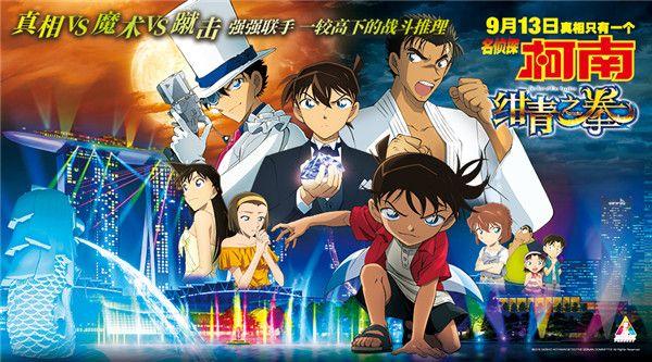 预售票房破系列记录!《名侦探柯南:绀青之拳》中文版配音阵容逆天