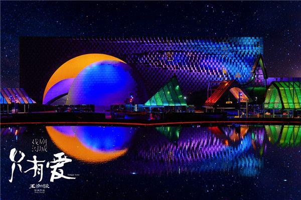 如月剧场.jpg
