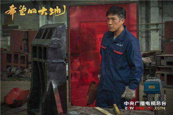张博宇《希望的大地》剧照1.jpg