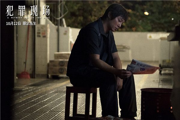《犯罪现场》剧照-谭耀文.jpg