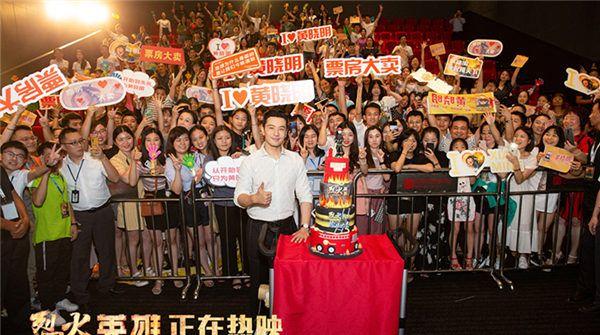 《烈火英雄》黄晓明空降南昌燃爆全城  退役消防员百感交集:我的信仰就是你们