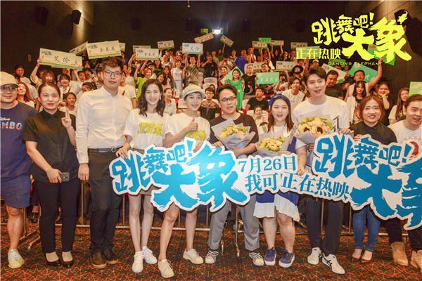 《跳舞吧!大象》剧组重回天津拍摄地.jpg