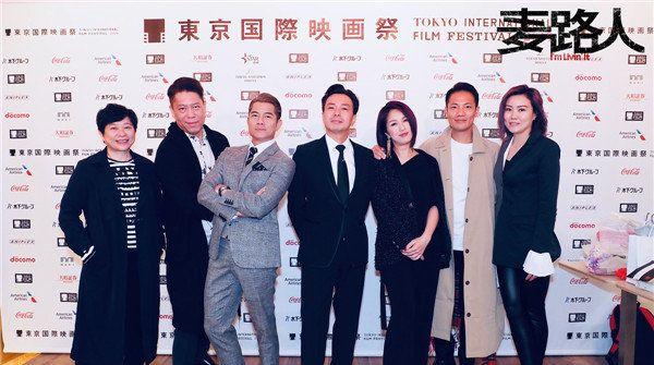 社会热话电影《麦路人》东京全球首映口碑爆棚 小人物的逆境人生好评如潮