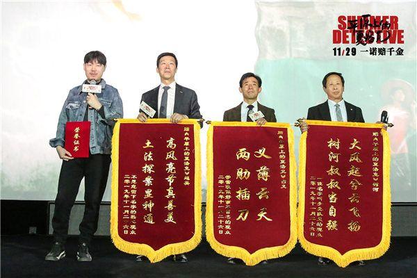 """导演徐磊获""""北派最小清新""""奖 大爷们荣获""""最强兄弟萌""""称号.JPG"""