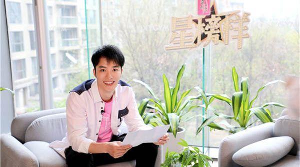 王燕阳《悦健康》专访:热爱运动的正能量偶像
