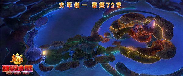 (网络)02 神奇的狂野大陆全貌.jpg