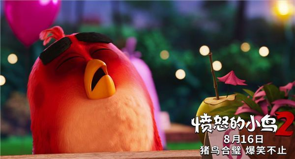 """《愤怒的小鸟2》816上映六大看点曝光 8月最强""""大娱乐片""""登场"""