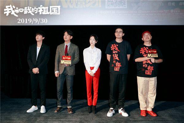 3、电影《我和我的祖国》首映礼-《相遇》主创.jpg