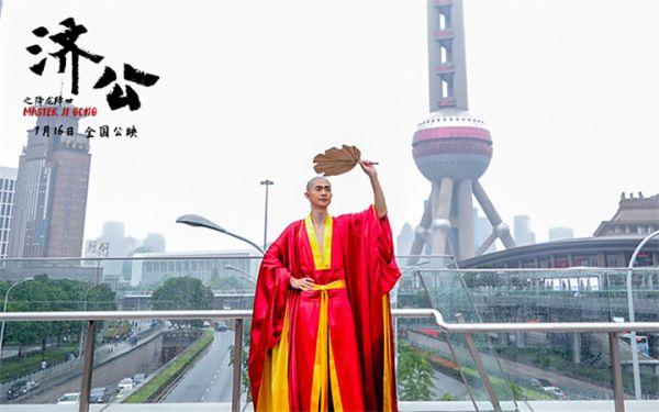 电影《济公之降龙降世》空降CP28漫展 最帅济公闪现上海地标