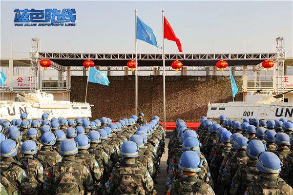 1、中国维和步兵营组织出征仪式.jpg