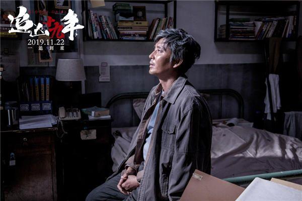 王泷正饰演刘一波.jpg