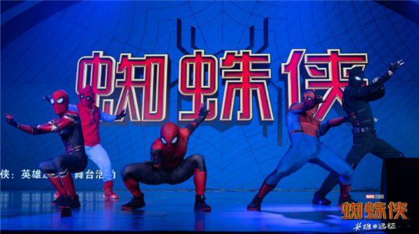 《蜘蛛侠:英雄远征》上线B站 弹幕互动量破4.4万