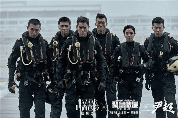 救援小队集结向大海出征.jpg