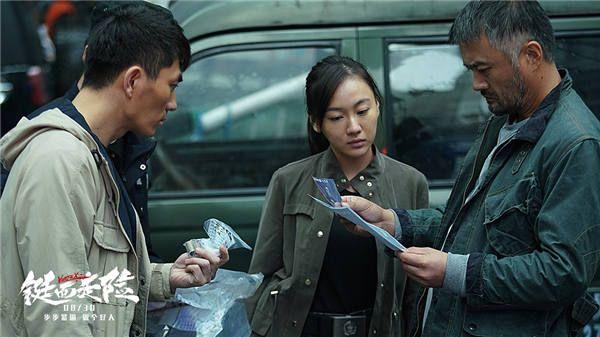 曹卫宇、夏恩、张宁江代表正义力量.jpg