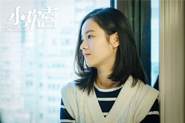 《小欢喜》李庚希眺望窗外.jpg