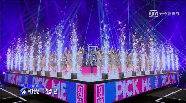 青2主题曲MV.jpg