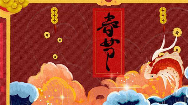 你好音乐:《春节》新年歌传递美好祝福
