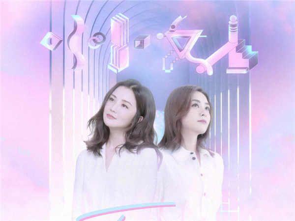 Twins新歌《小小女人》上线 细腻声线诉说温情故事