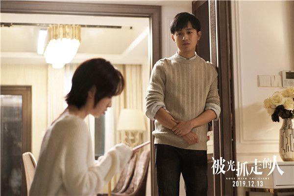 丁溪鹤饰演王阳.jpg