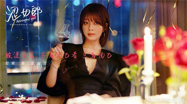 《涩女郎》更名《爱的理想生活》开播 殷桃领衔演绎新时代都市女性