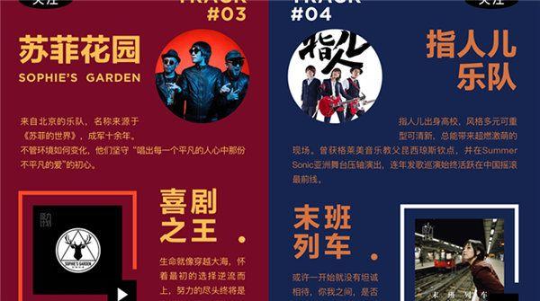 原力计划2019第五张合辑正式上线  摇滚传奇张楚领衔十二组音乐人重新出发