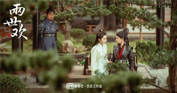4、陈钰琪饰 风眠晚(原清离) 王嵛饰 小鹿 吕行饰 李斐.jpg