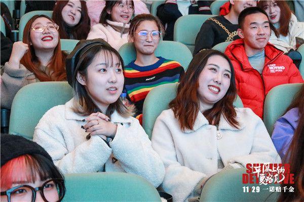 沉浸在影片氛围中的同学们.jpg