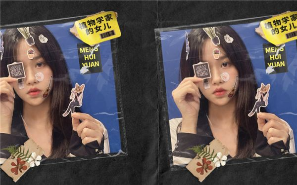 孟慧圆全新专辑《能不能别问了》将发 先行曲今日上线